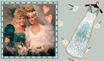 Невеста хотела идеальную свадьбу, но перегнула с дресс-кодом. Новый вид дискриминации, и он хуже бабулиного