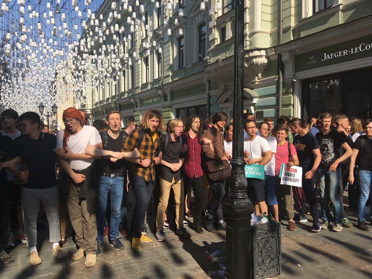 Картинки по запросу протесты в москве 27 июля