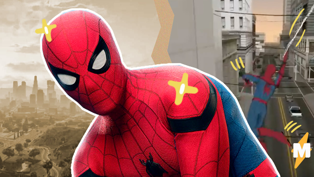 Энтузиаст больше четырёх лет добавляет Человека-паука вGTA San Andreas