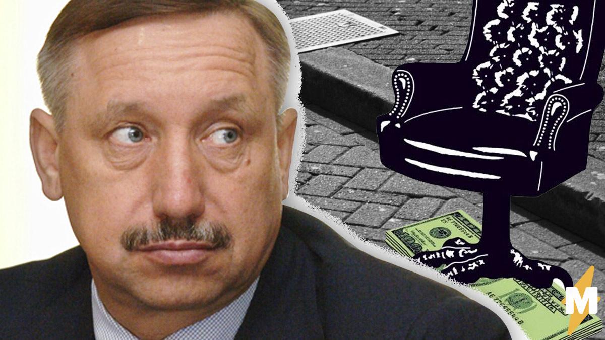 Беглов мог покрывать схему вывода средств из бюджета в пользу лояльных Смольному компаний