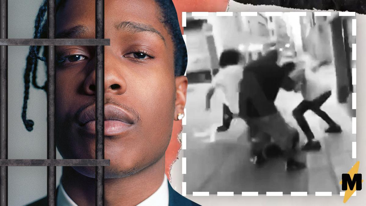 Шведские полицейские арестовали рэпера A$AP Rocky