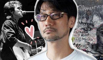 «Гений слушает гения». Хидэо Кодзима показал подарок от российского режиссёра, и фанам Цоя он понравится
