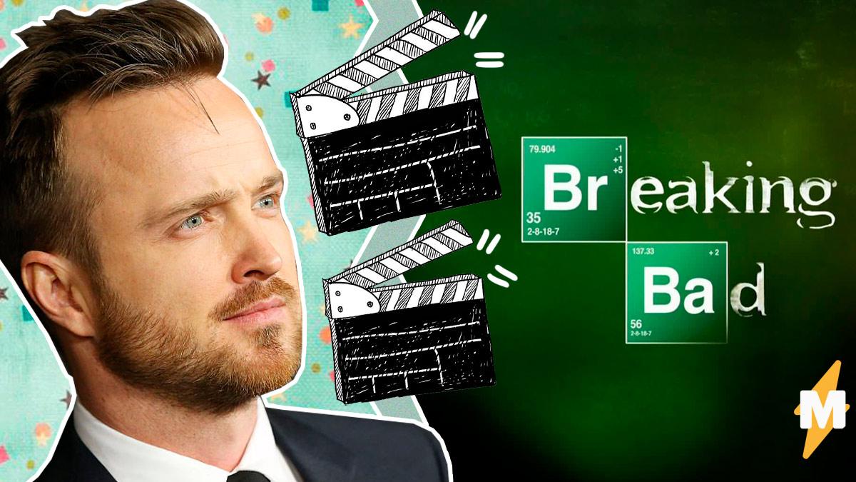 Идеальный враг сериал смотреть онлайн ютуб 6 серия