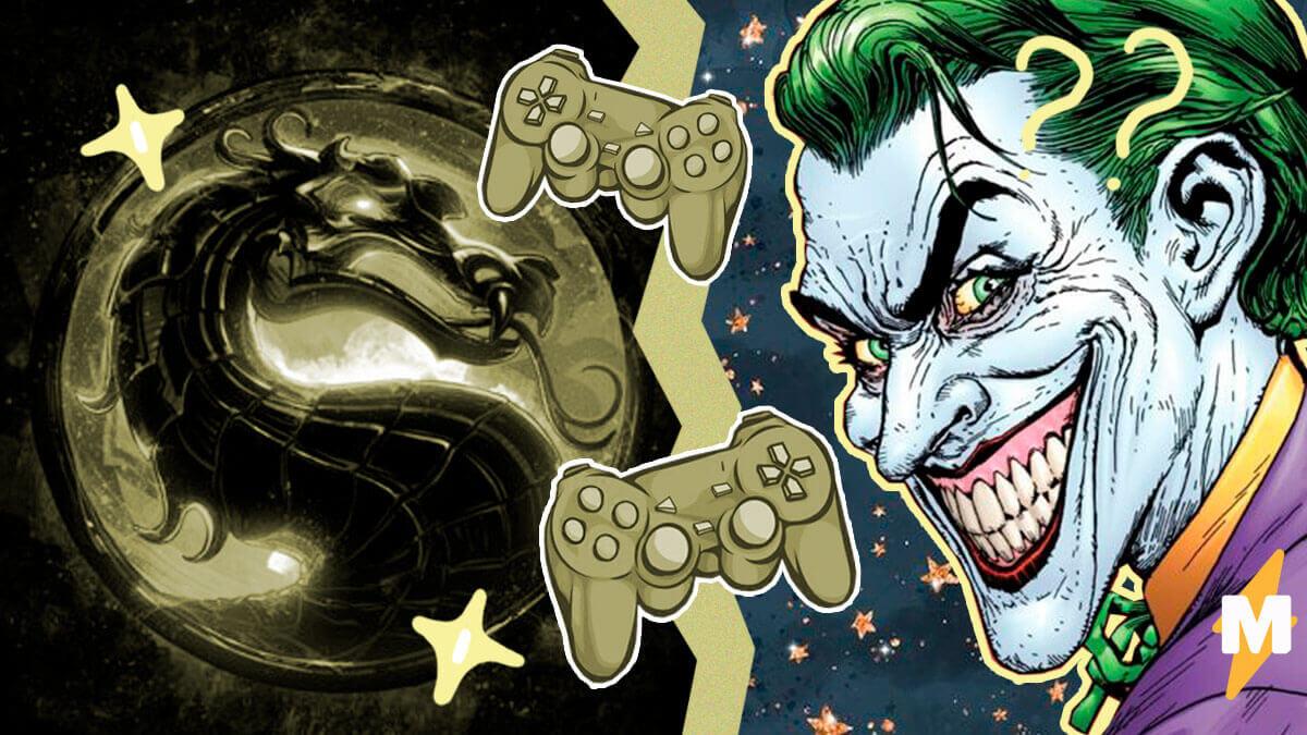 Джокер в Mortal Kombat 11 расстроил и рассмешил геймеров