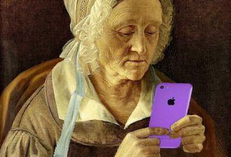 Звонки, чаты, СМС. Кто ты в мире связи и интернета?