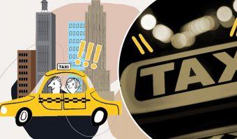 Клиентка попросила таксиста о странной услуге. Было неловко, но он согласился и стал настоящим героем