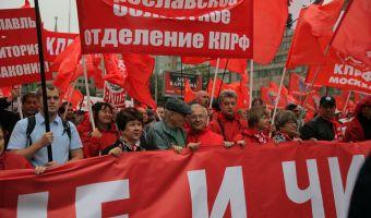 Митинг КПРФ, пикеты, марш и концерт в парке Горького. В Москве прошли акции за честные выборы