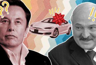 «Uh no». Илон Маск узнал, что Александр Лукашенко хвастается «подаренной им» Tesla, и испортил президенту всё