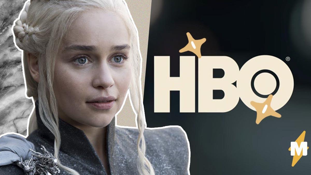СМИ: HBO закажет пилот второго спин-оффа «Игры престолов» — сериала про Таргариенов от Джорджа Мартина | Новости