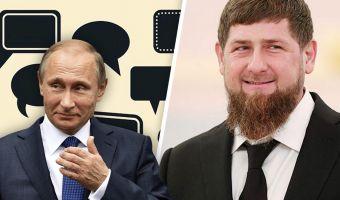 Путин пошутил про Чечню, Японию и деторождение. Стало немного грустно, но Кадыров всё объяснил
