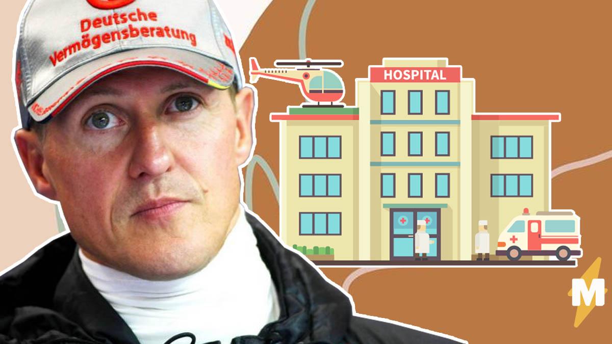 Шумахер приехал впарижский госпиталь налечение