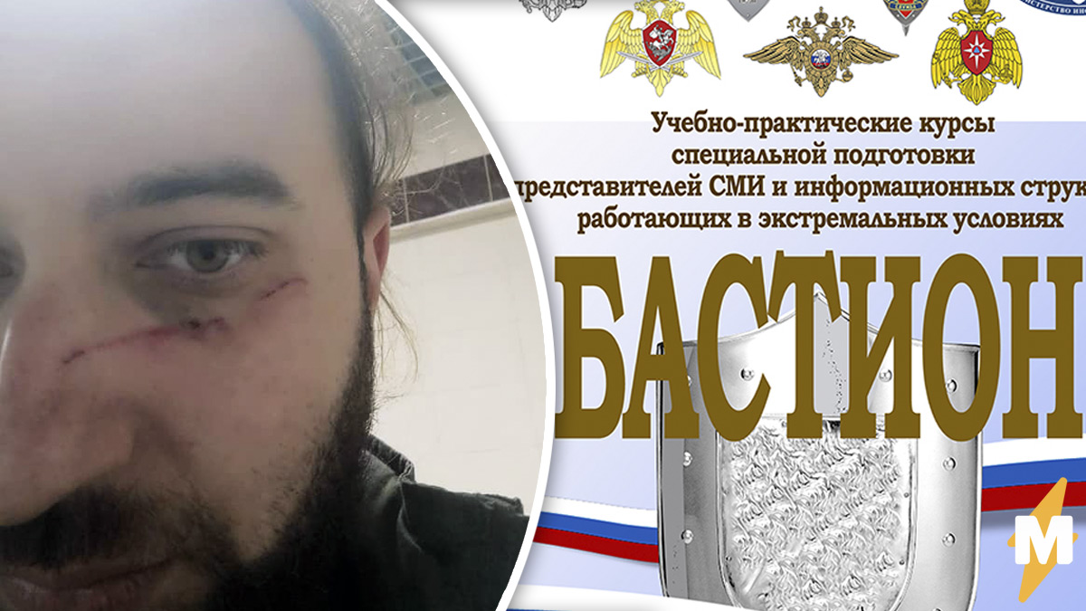Корреспондент требует завести уголовное дело наорганизаторов военных курсов