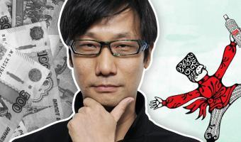 Хидэо Кодзима сможет купить вино в «Пятёрочке». Гений любуется рублями, но у россиян для него плохие новости
