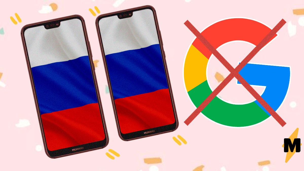 Huawei россия официальный сайт