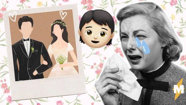 Невеста привела с собой на свадьбу троих парней, а жених и не против. На её месте так поступил бы каждый