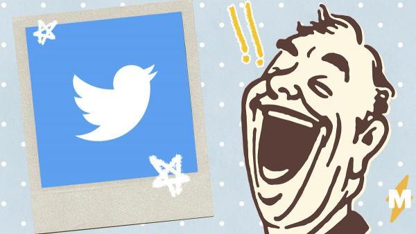 В твиттере напоминают, как люди выглядят в реальной жизни, но флешмоб - абсурд. Ведь на фото обман