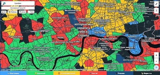 В Сети появился сайт, который расскажет всю правду о вашем городе.