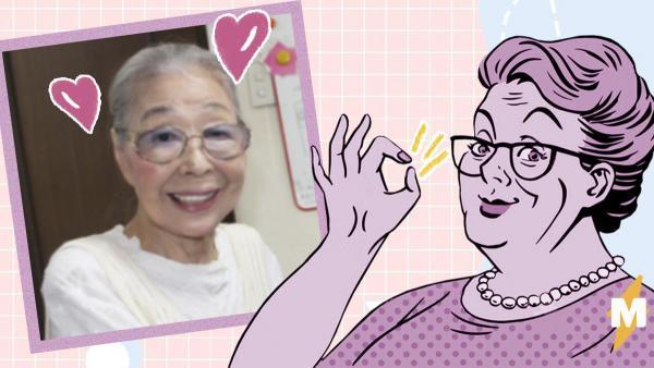 У 89-летней бабули больше подписчиков, чем у тебя. А всё из-за 40-летнего геймерского стажа и топовых стримов