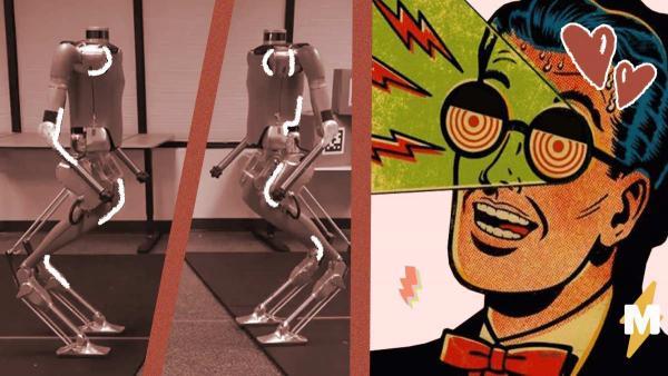 Роботы научились работать в команде, и им нравится. Это самая милая угроза господству человека над машинами
