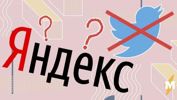 Бумеры раскритиковали твиттер, и это фейл. Они считают соцсеть агентом Запада, но им почему-то никто не верит