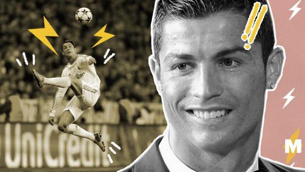 Прыгай, как Криштиану Роналду. Футболист показал, как он взмывает в воздух, и вы тоже так сможете (наверное)