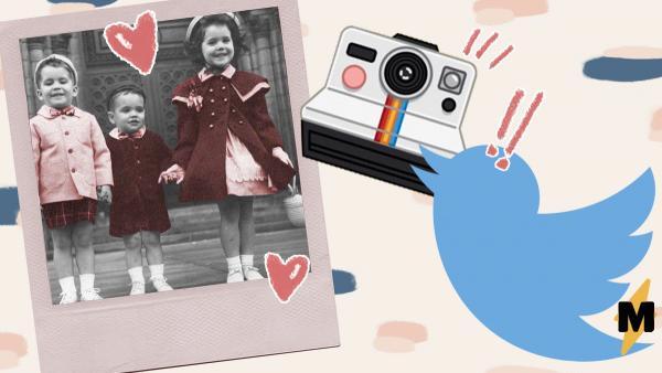 В русскоязычном твиттере ностальгируют по детству. Лишь одна деталь на фото - и готов самый ламповый лук