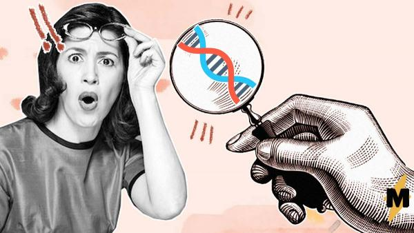 Девушка решила подарить парню на Рождество ДНК-тест, но это не лучший выбор. Ведь он вскроет семейную тайну
