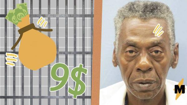 Мужчина проведёт всю жизнь в тюрьме за кражу девяти долларов. Причина абсурдная, но его подвело прошлое