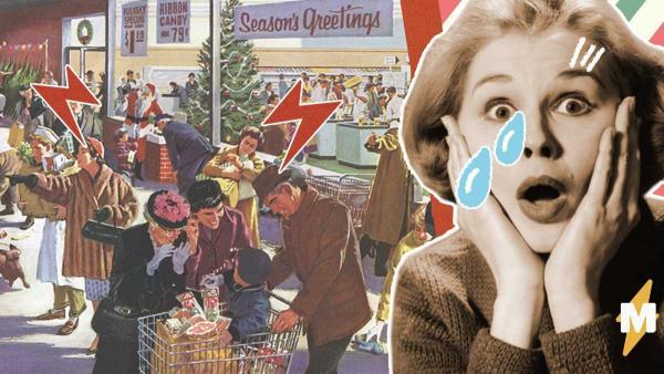Женщина показала, для кого зимние праздники - настоящий ад. И попросила ценить тех, кто отвечает за подарки
