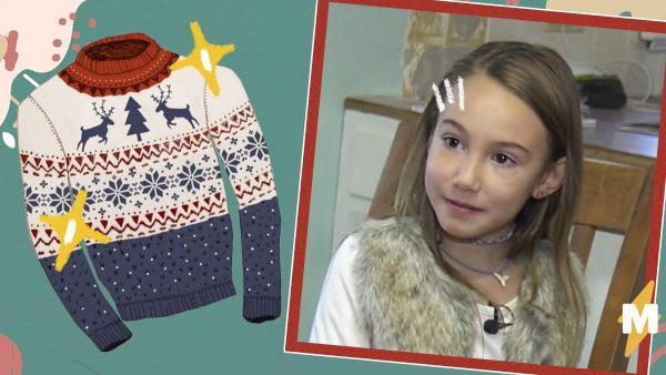 Девочка попросила уродливый рождественский свитер. А мама так постаралась, что теперь все хотят себе такой же