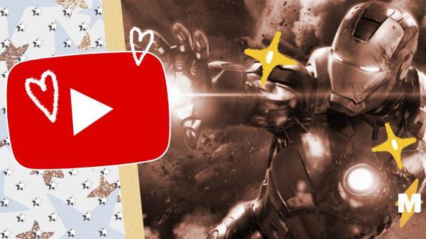 На YouTube вышло шоу Роберта Дауни-младшего. Оно про искусственный интеллект, а ведущий - настоящий Тони Старк