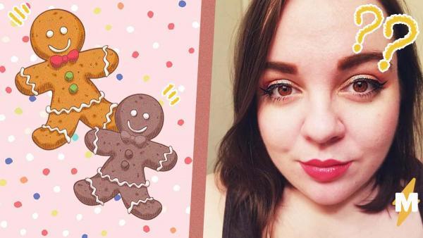 Девушка испекла печенье в виде каноничных ангелов. Вышел такой кошмар, что к библейскому описанию есть вопросы