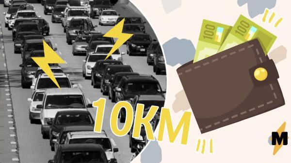 В правительстве решили понизить лимит, за которым водители не рисковали получить штраф. Придется сбавлять газ
