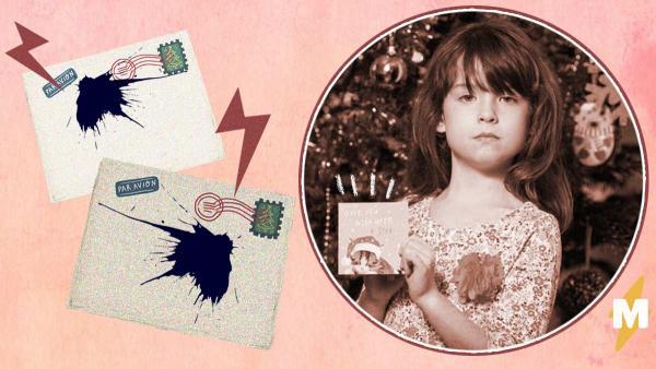 Девочка нашла в новой открытке крик о помощи, от которого жутко. Кажется, кто-то не в курсе отмены рабства