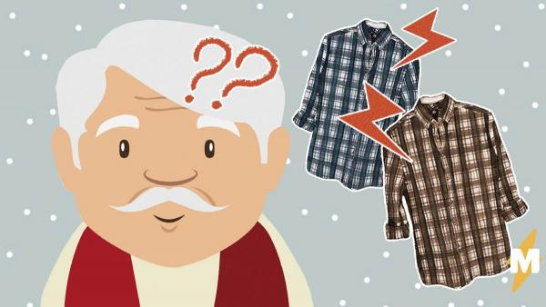 Семья подарила дедуле рубашку и сфейлилась самым нелепым образом. Это совпадение на миллион, а ещё - мем
