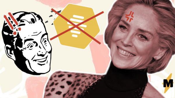 Шэрон Стоун пожаловалась на приложение для знакомств, а пикаперы оживились. Подкаты - один лучше другого