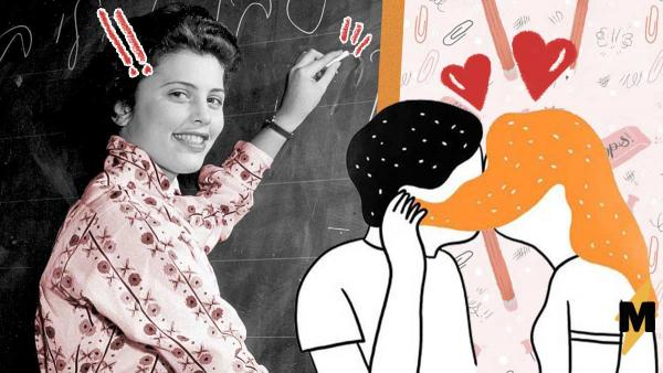 На Reddit рассказали об очевидности школьной любви. И это тред, который возвращает в детство