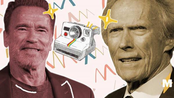 Железный Арни и Клинт Иствуд сфоткались в горах, и крутота зашкаливает. Но в твиттере нашлись дуэты получше