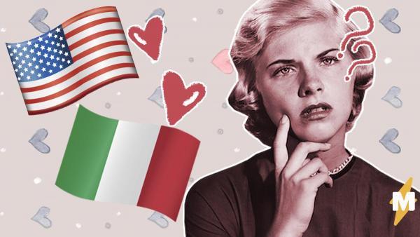 Как понять чувства иностранца? Лингвисты выяснили, что сделать это не так просто, даже зная его родной язык