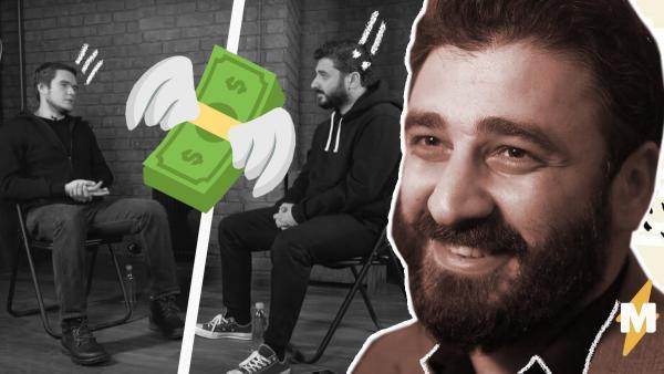 """BadComedian дал интервью своему """"любимому"""" режиссёру Сарику Андреасяну. Тот предложил ему снять вместе фильм"""