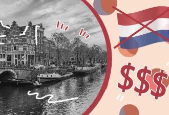 В чём разница между Голландией и Нидерландами? Через день одна из этих стран перестанет существовать