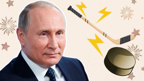 Сегодня на катке с Путиным, завтра в рейтинге Forbes