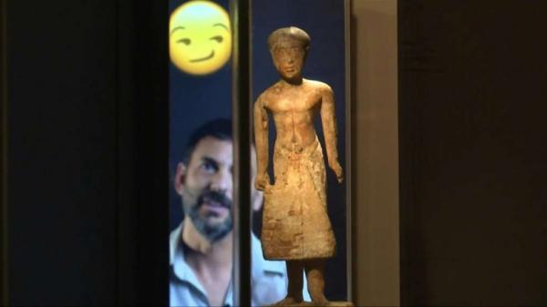 Учёные из Израиля обнаружили в древних письменах эмодзи. На деле - это крутой лайфхак, но Apple тревожно