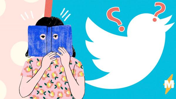 В твиттере завирусился хэштег про характер, и это больно. Оказалось, интроверта можно сломать одним вопросом