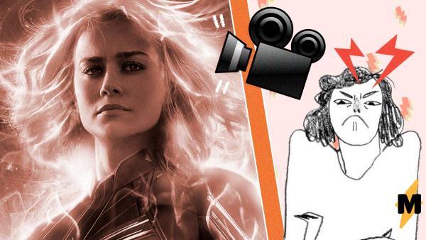 """Второй части """"Капитана Марвела"""" официально быть, но для режиссёра есть плохие новости. Фаны не хотят сиквела"""