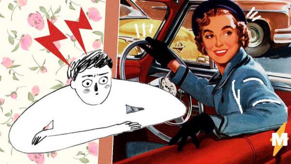 Мужчин ткнули носом в неосторожное вождение, но зря сравнили с женщинами. Это слишком опасный манёвр