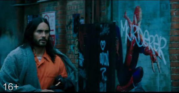 """В трейлере """"Морбиуса"""" нашлись пасхалки к """"Человеку-пауку"""" Холланда. И фаны уже догадываются, что это значит"""