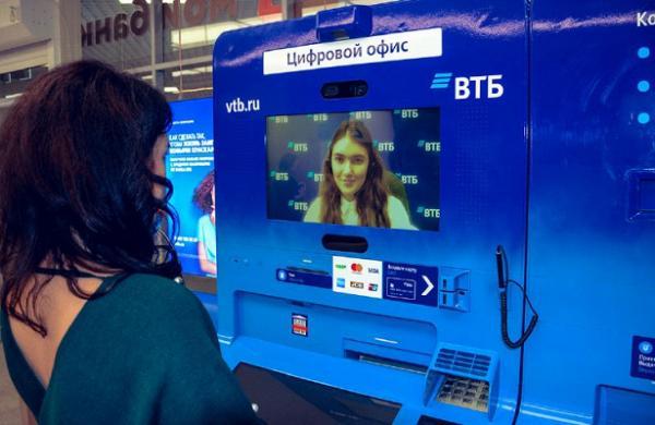 Роскачество дало советы, как пользоваться банкоматами. Основной из них - не пользоваться