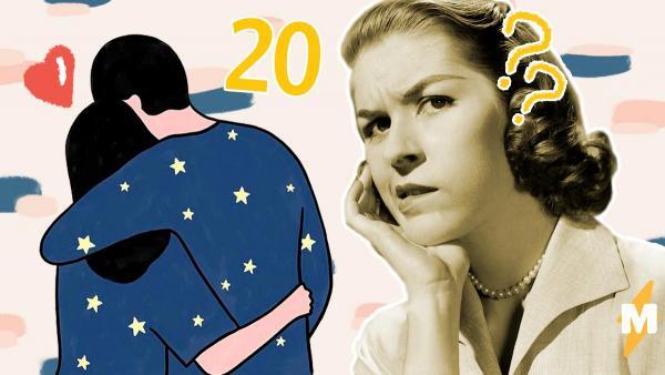 Пара с 20-летней разницей в возрасте не страдает от осуждения прохожих. Ведь никто не понимает, кто старше