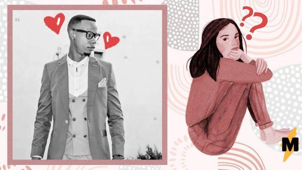 Блогер рассказал о преимуществах отношений с молодыми девушками. Но женщин его аргументы скорее пугают